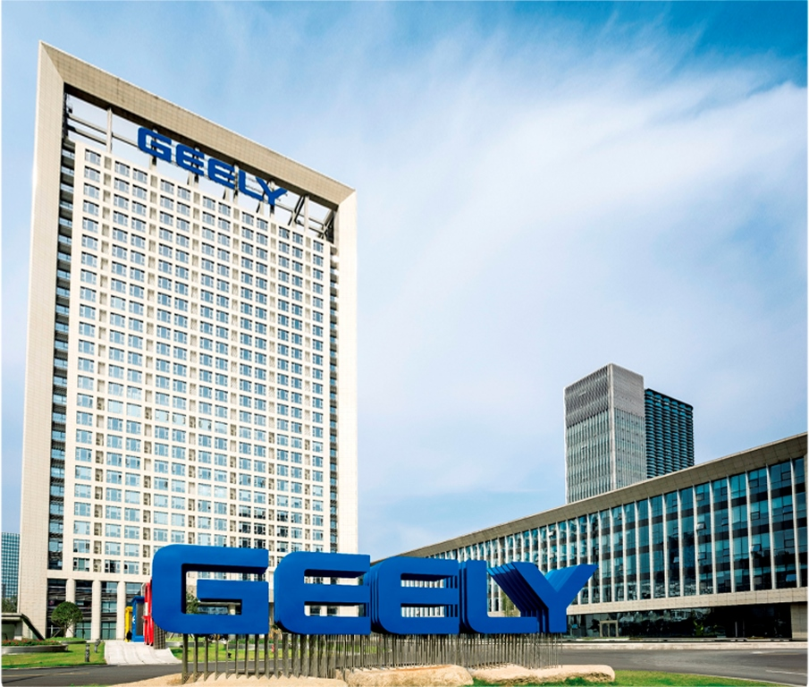 Geely Holding Group - АВТОФАН